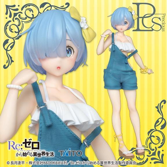 Precious Figure Rem 1