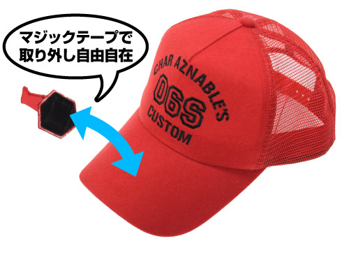 Char's Custom Zaku Cap 2