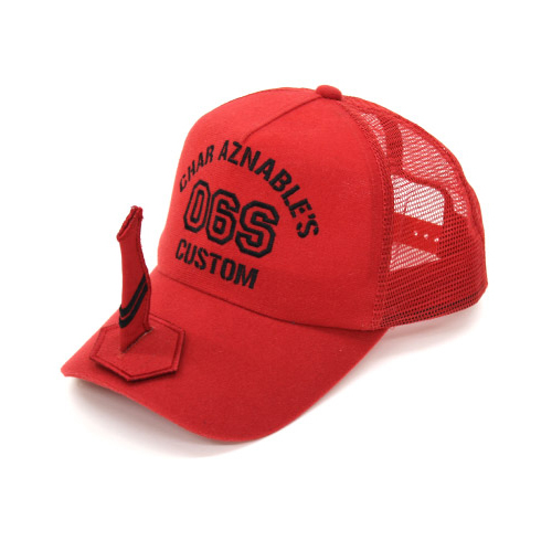Char's Custom Zaku Cap