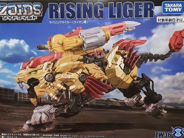 ZW36 Rising Liger 2