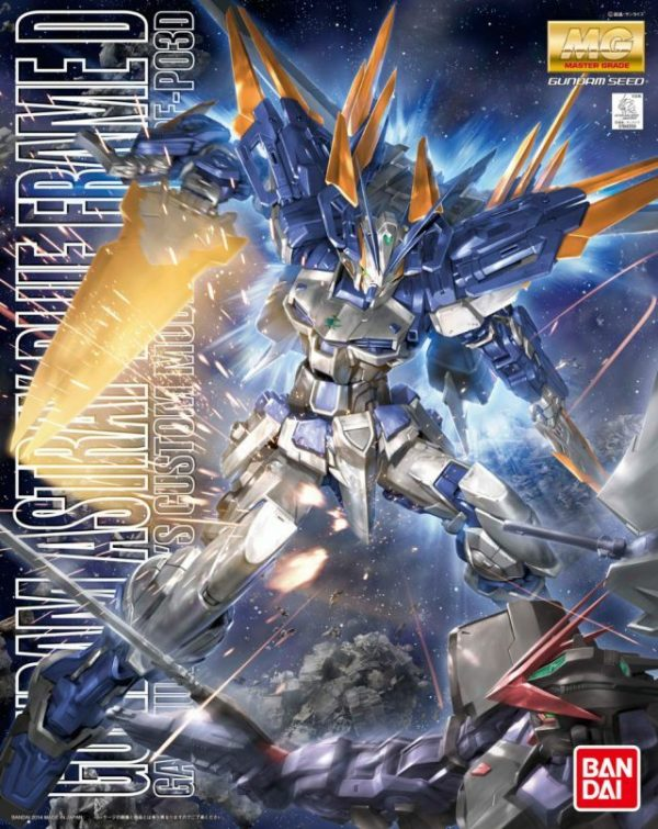 Astray Blue Flame D
