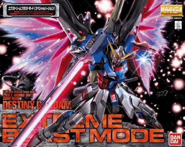 Extreme Blast Mode