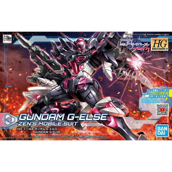 Gundam G-Else 2