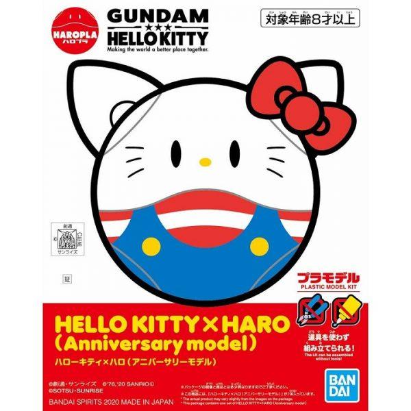 Hello Kitty X Haro