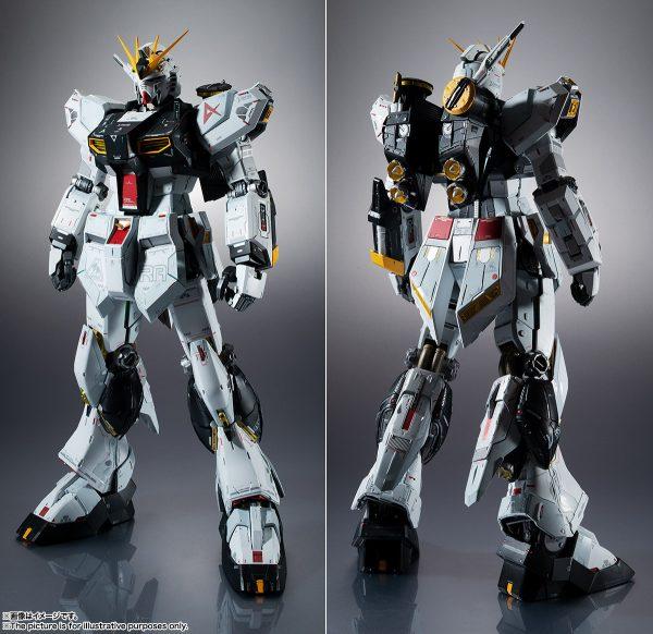 MSRX-93 7