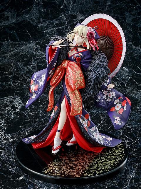 Alter Kimono Ver.