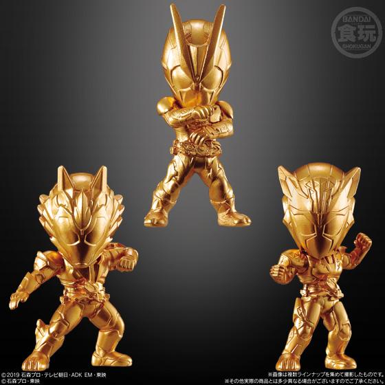 Gold Figure 01b