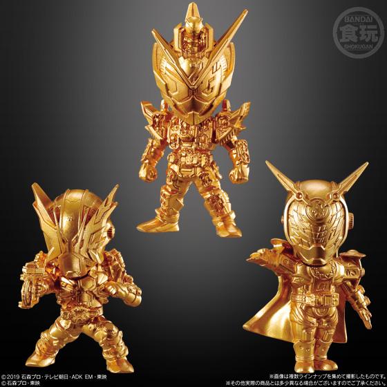 Gold Figure 01d