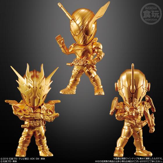 Gold Figure 01e