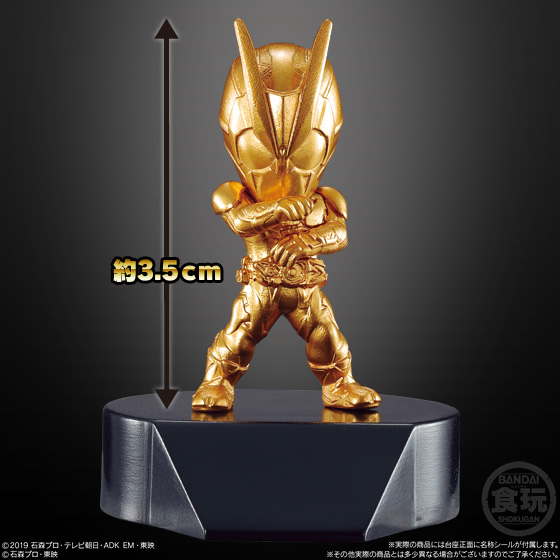 Gold Figure 01h