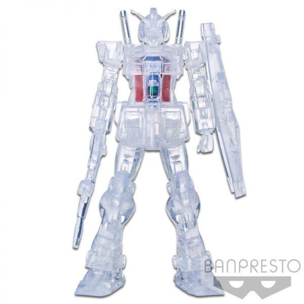 Gundam Weapon Ver.