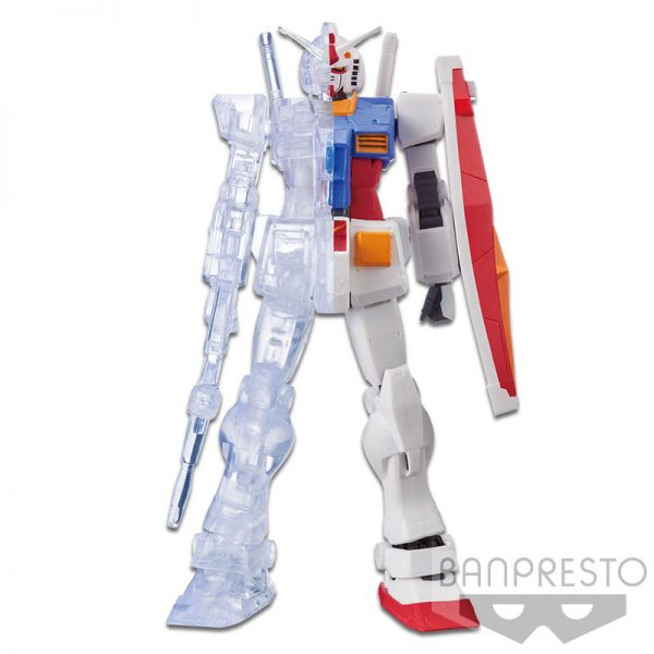 Gundam Weapon Ver. (A)