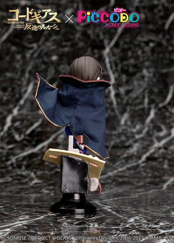 Lelouch Doll2