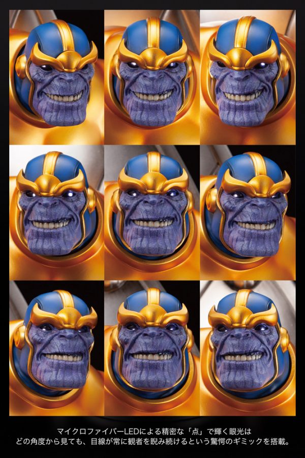 Thanos7