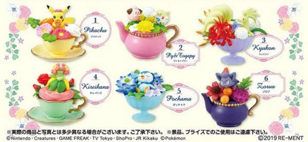 Floral Cup Collection 2 OSA